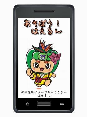 app01_small_20131216200444204.jpg
