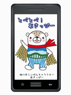 app01_small_20131218221719cd1.jpg