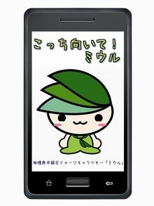 app01_small_201312230716341a7.jpg
