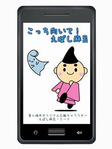 app01_small_20131225065051b56.jpg