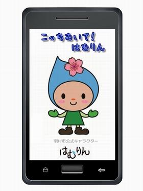 app01_small_201312252258228fa.jpg