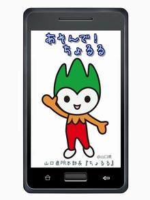 app01_small_20131228194156f67.jpg
