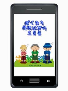 app01_small_20131229112349158.jpg