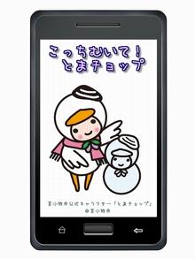 app01_small_201312300728216e5.jpg