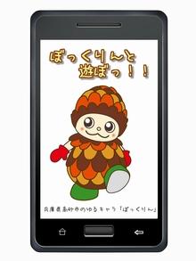 app01_small_20140107221756303.jpg