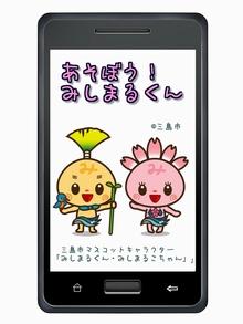app01_small_20140107223744591.jpg