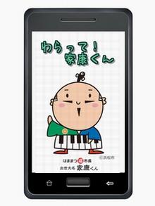 app01_small_20140112073156717.jpg