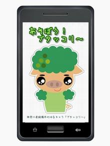 app01_small_201401170542242bd.jpg