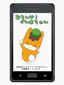 app01_small_20140131071514789.jpg