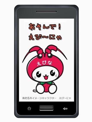 app01_smalljpg.jpg