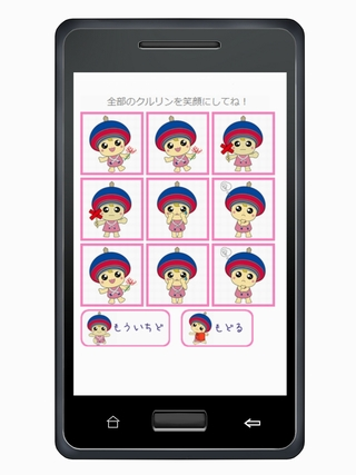 app02_small_20131209053503a37.jpg