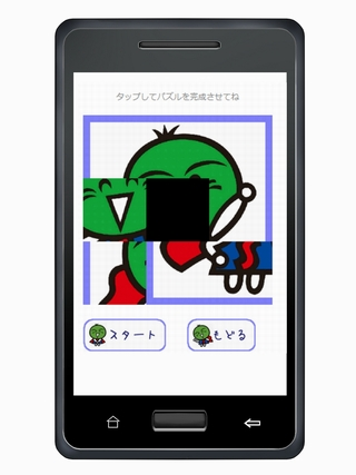 app02_small_20131209211354205.jpg