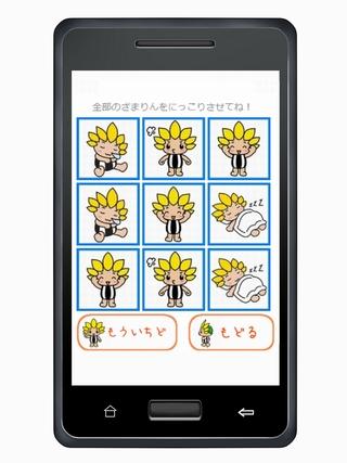 app02_small_20131210120049fc9.jpg