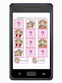 app02_small_20131213213431c7f.jpg