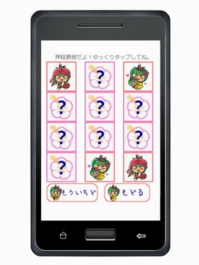 app02_small_201312162004451c1.jpg
