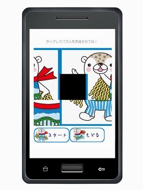 app02_small_20131218221720d45.jpg