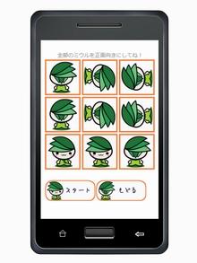 app02_small_20131223071635a00.jpg