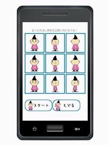 app02_small_20131225065052d29.jpg