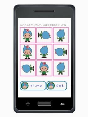 app02_small_2013122522582457e.jpg