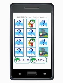 app02_small_20131228194157d4b.jpg