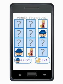 app02_small_2013122911235019f.jpg