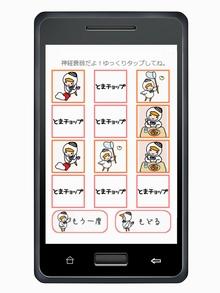 app02_small_20131230072822211.jpg