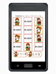 app02_small_201401072217583ce.jpg