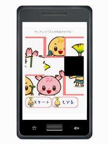 app02_small_20140107223746274.jpg