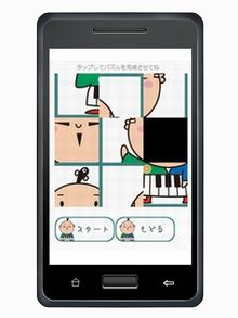 app02_small_20140112073157110.jpg