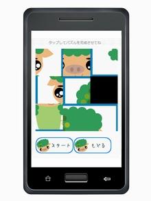 app02_small_2014011705422510e.jpg