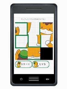 app02_small_2014013107151674a.jpg