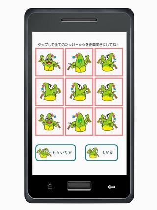 app03_small.jpg