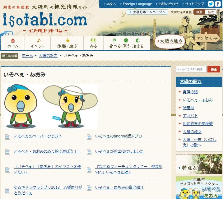 ooisomachi001.jpg