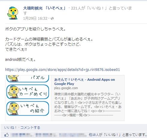 ooisomachi003.jpg
