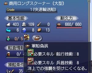 dol_e1_632.jpg