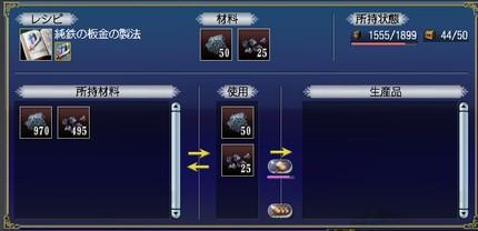 dol_e1_770.jpg