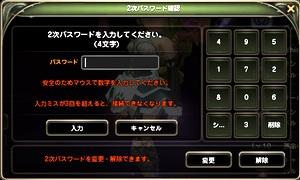 e_dnest_119.jpg