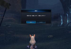 e_tera_ren_009.jpg