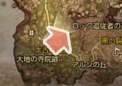 e_tera_ren_042.jpg