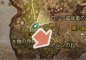 e_tera_ren_043.jpg