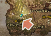 e_tera_ren_047.jpg