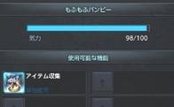 tera_e_336.jpg