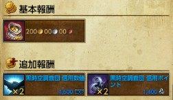 tera_e_371.jpg