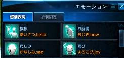 tera_e_447.jpg