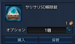 tera_e_515.jpg