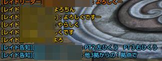 tera_e_557.jpg