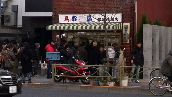 20131218_おじゃまっぷ