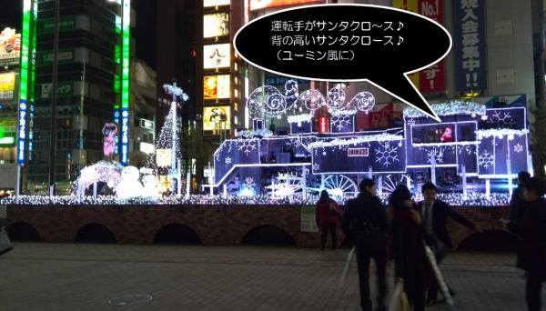 20131221_SL広場