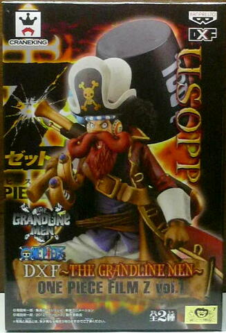 DXF~THE GRANDLINE MEN~ONE PIECE FILM Z vol.1『ウソップ』