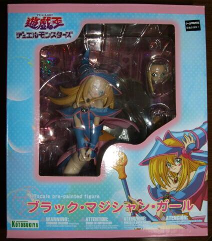 コトブキヤ『遊戯王デュエルモンスターズ ブラック・マジシャン・ガール』